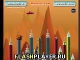 Игра Сбрасывай бомбы - играть бесплатно онлайн