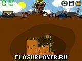 Игра Копатель - играть бесплатно онлайн