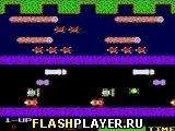 Игра Фроггер – Флэш версия - играть бесплатно онлайн