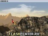 Игра Горный байк - играть бесплатно онлайн