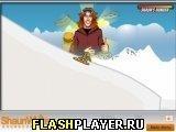 Игра Шон Вайт хочет съесть тебя - играть бесплатно онлайн