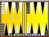 Игра Нарды с компьютером - играть бесплатно онлайн
