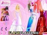 Игра Одень невесту 2 - играть бесплатно онлайн