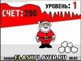 Игра Попробуй попади - играть бесплатно онлайн
