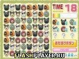 Игра Весёлые животные - играть бесплатно онлайн