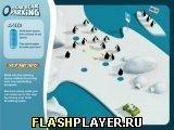 Игра Полярный медведь-парковщик - играть бесплатно онлайн
