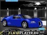 Игра Прокачай мой Бугатти - играть бесплатно онлайн