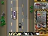 Игра Дорожный охотник GT - играть бесплатно онлайн