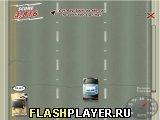 Игра Козёл отпущения на автостраде - играть бесплатно онлайн