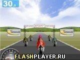 Игра Поехали! - играть бесплатно онлайн
