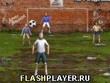 Игра Гол через себя - играть бесплатно онлайн