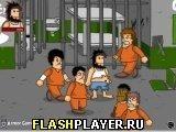 Игра Бродяга – Тюремные разборки - играть бесплатно онлайн