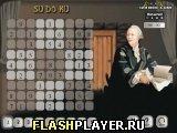 Игра Су-До-Ку - играть бесплатно онлайн