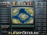 Игра Мировое господство 2 - играть бесплатно онлайн