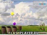 Игра Сбей шар - играть бесплатно онлайн