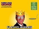 Игра Врежь Бушу, играть бесплатно онлайн