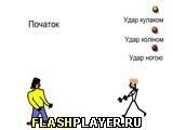 Игра Мочи девок, играть бесплатно онлайн