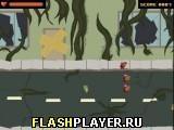 Игра Тварьпокалипсис, играть бесплатно онлайн (драки)