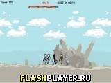 Игра Сады скелетов, играть бесплатно онлайн (драки)