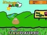 Игра Выстрелите Поу, играть бесплатно онлайн (аркады)