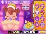 Игра Перехитрите няню, играть бесплатно онлайн (аркады)