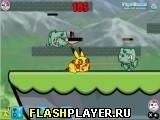 Игра Арена сражения Покемона, играть бесплатно онлайн (драки)