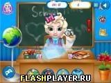 Игра Маленькая Эльза идёт в школу, играть бесплатно онлайн (аркады)