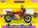 Игра Мытьё мотоцикла и ремонт, играть бесплатно онлайн (аркады)