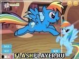 Игра Мой маленький пони – раскраска, играть бесплатно онлайн (аркады)