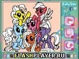 Игра Мой маленький пони, играть бесплатно онлайн (аркады)