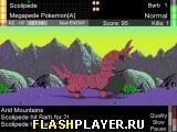 Игра Barbftr 4, играть бесплатно онлайн (драки)