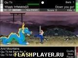 Игра Barbftr – создатель монстра, играть бесплатно онлайн (драки)