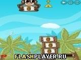 Игра Подъёмный кран обезьяны, играть бесплатно онлайн (аркады)