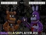 Игра Пять поединков с Фредди, играть бесплатно онлайн (драки)