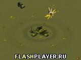 Игра Защита турели, играть бесплатно онлайн (стрелялки)