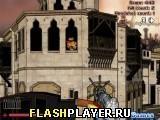 Игра Стимпанк убийца, играть бесплатно онлайн (стрелялки)