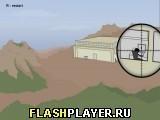 Игра Снайпер – враждебная территория, играть бесплатно онлайн (стрелялки)