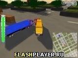 Игра 3Д доставка на грузовике, играть бесплатно онлайн (гонки)