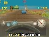 Игра От берега до берега, играть бесплатно онлайн (гонки)