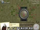 Игра Тихое убийство, играть бесплатно онлайн (стрелялки)