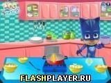 Игра Пижамный герой готовит ризотто, играть бесплатно онлайн (аркады)