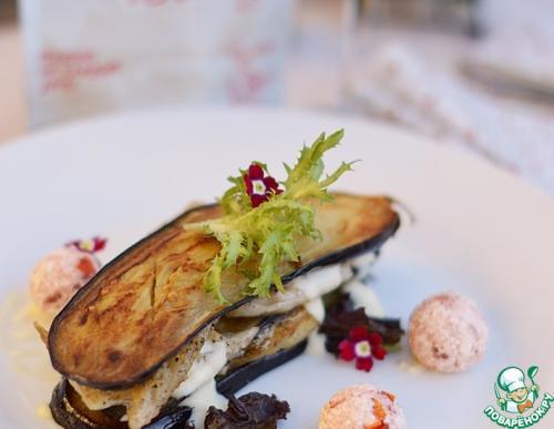 Мильфей из баклажанов с йогуртовым соусом