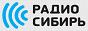 Радио Сибирь