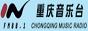 Chongqing Music Radio