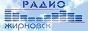 Жирновск ФМ
