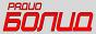 Радио Болид