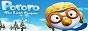 Пингвиненок Пороро: 1 сезон