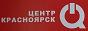 Центр Красноярск