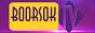 Боорсок-ТВ