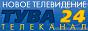 Тува 24